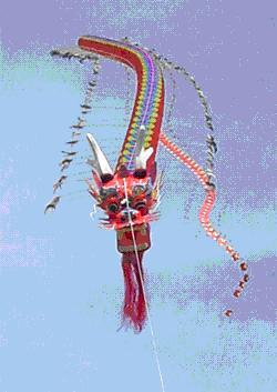 red_dragon_kite.JPG